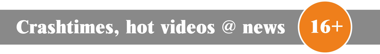 Crashtimes: Новости, видео, фото ЧП и ДТП