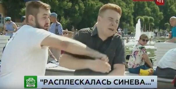 Корреспондента НТВ избил ВДВшник