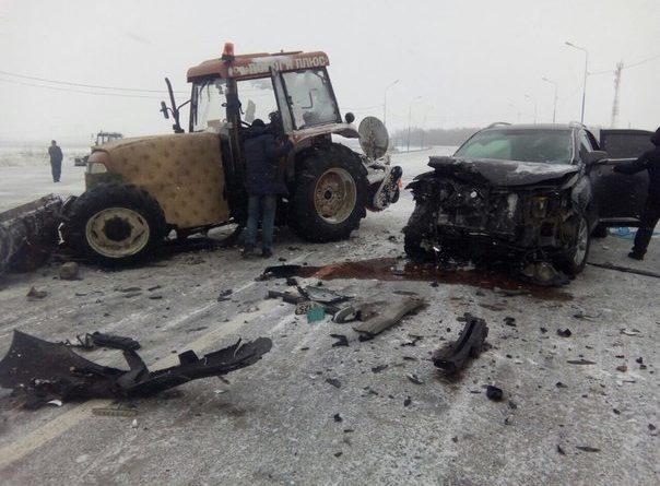трактор Лексус Хабаровск
